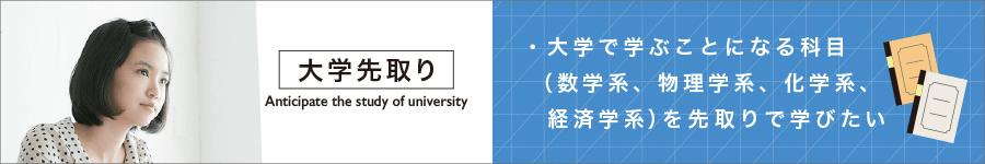 daigakusakidori