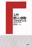 tokubetu13
